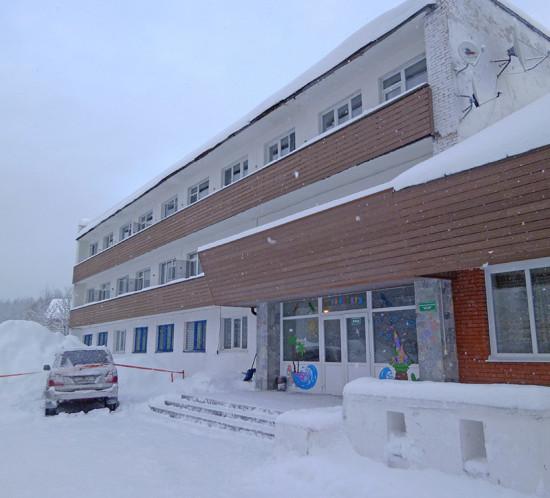 Фасад санатория, пос.Каз, Кем.обл.